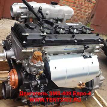 409 двигатель, уаз 409 двигатель, двигатель патриот 409, уаз патриот 409 двигатель, двигатель змз 409, двигатель, 409, уаз, хантер, патриот, цена,