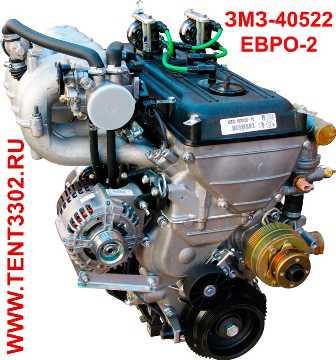 Двигатель ЗМЗ-405 Евро-2 на Газель (40522.1000400-10) цена купить