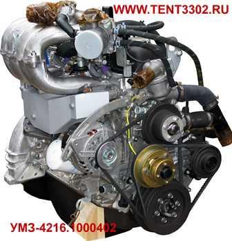 двигатель 4216, газель бизнес 4216, газель двигатель 4216, двигатель умз 4216, двигатель газель бизнес 4216, евро-3, цена,