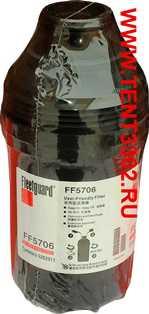 фильтр масляный валдай камминз 3.8 цена