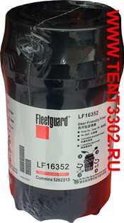 фильтр топливный валдай камминз 3.8