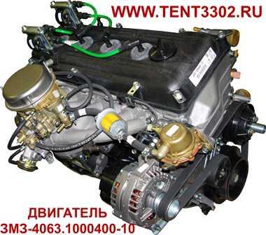двигатель змз 406 газель цена купить