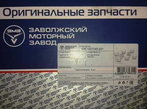 гидрокомпенсаторы 406, гидрокомпенсаторы 405, гидрокомпенсатор 409, цена,