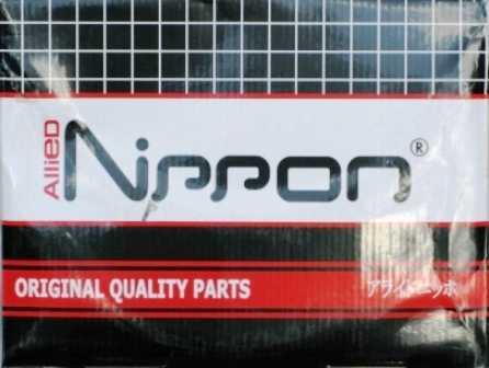 колодки тормозные задние nippon газель цена