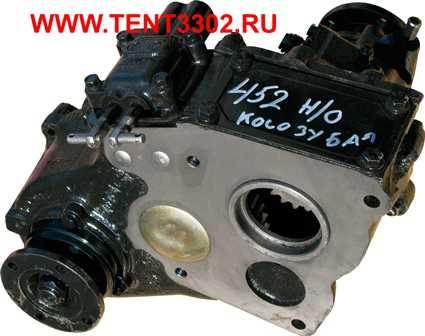 Раздатка УАЗ 452