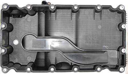 Cummins 5262693 oil pan ISF2.8 цена