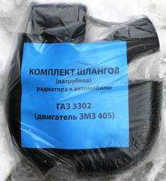 патрубок радиатора змз-405 цена