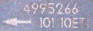 Поршень двигателя Камминз Cummins ISF 2.8 4995266 Газель Бизнес