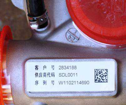 турбина газель камминз 2.8 2834188 цена